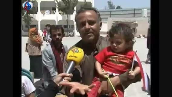 گزارش العالم از وضعیت آوارگان بمباران سعودی+فیلم