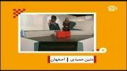 فرش سپید - فیلم خدا حافظی