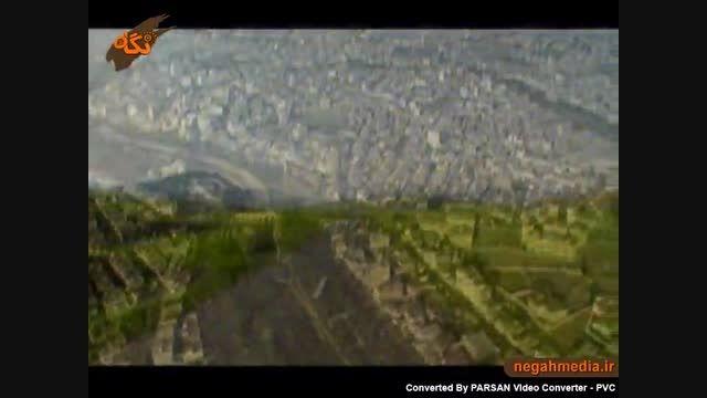 آذربایجان زیبا ، استان اردبیل Ardabil