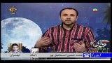 تلاوت محمدحسین اسماعیل پور (10 ساله) در برنامه اسرا 23-11-91