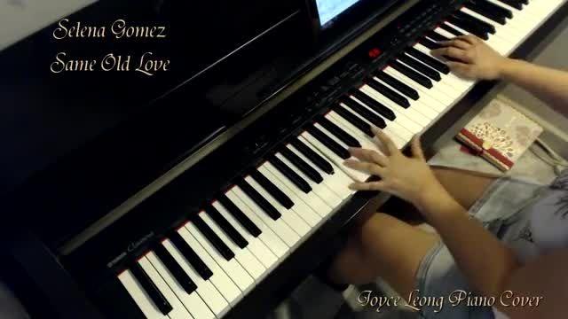 کاور پیانو آهنگ same old love