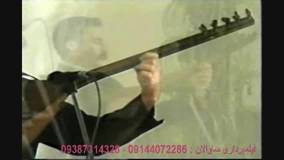 دانلود آهنگ یانیخ کرمی