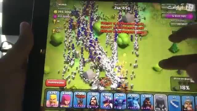 حمله با 300 ویچ و 300 دراگون در بازی کلش (حتما ببینید)