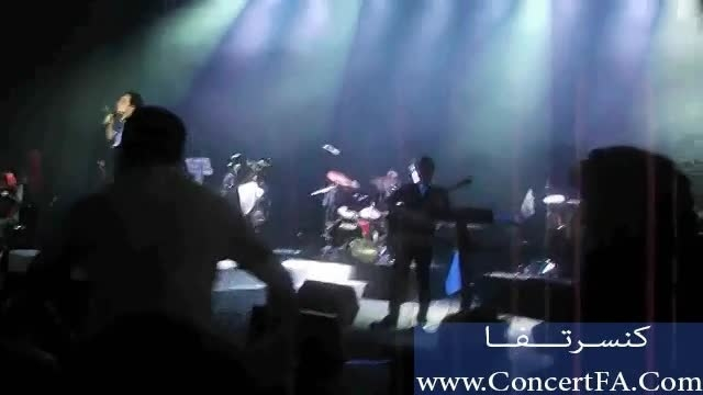 کنسرت مرتضی پاشایی آهنگ به خدا - Www.ConcertFA.Com