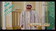 ابتهال تصویری استاد محمد عمران یا واسع الفضل