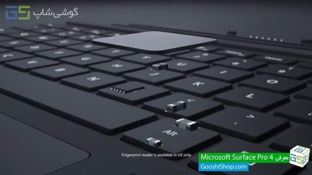معرفی Microsoft Surface Pro 4