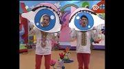 فیتیله-1393/06/27-17- نمایش چشم ها