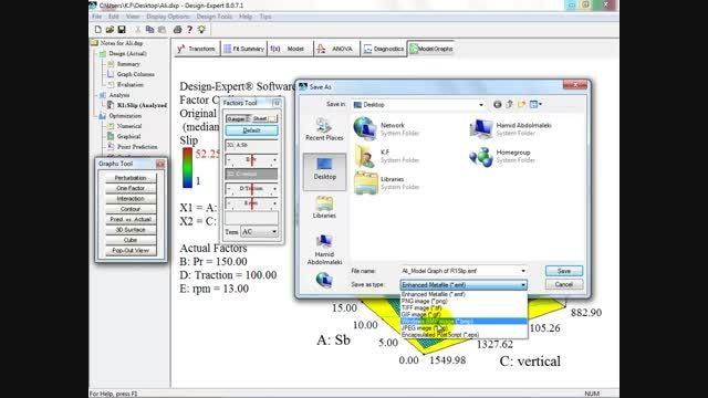 روش سطح پاسخ RSM، استفاده از دیزاین اکسپرت (3)
