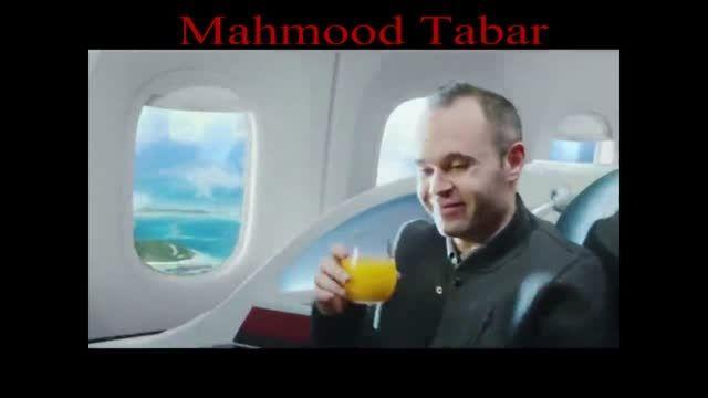 تبلیغ هواپیمایی قطر با حضور ستارگان بارسلونا$محمود تبار