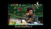استاد رائفی پور - حضرت محمد