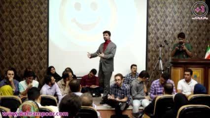 سخنرانی محمد پیام بهرام پور : مهندسی آرزوها بخش اول