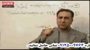 نمونه تدریس شیمی مدرس استاد محمود تقی رادمان مدرس بزرگ شیمی