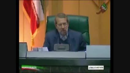 فیلم پاسخ لاریجانی به احمدی نژاد درمجلس بخش دوم