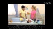 فیلم اموزش شیوه حمام کردن نوزاد بازیرنویس فارسی