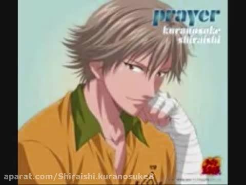 Prayer- Shiraishi Kuranosuke -