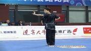 ووشو ، مسابقات داخلی چین فینال نن چوون ، مقام سوم