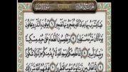 دستگاههای قرآنی(مرور مقام نهاوند...)
