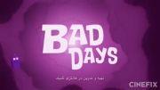 فصل سوم Bad Days - این قسمت : Doctor Who