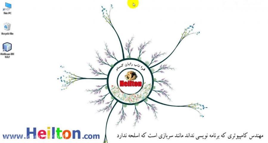 آموزش جاوا به زبان فارسی