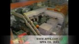 Z3-44 تست و تخلیه سیستم اطفاء حریق CO2 در کارخانه