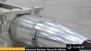 1392/11/18:زرادخانه هسته ای آمریکا، به روز شد...؟!!