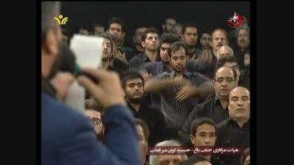 حسینیه میر قطب - هیئت خلف باغ 1394