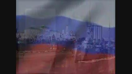 سرود Tribute To Moscow