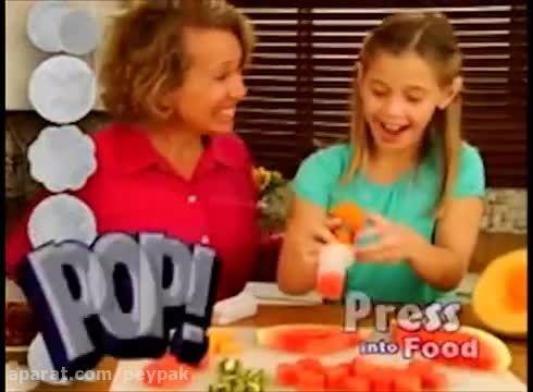 تخفیف قالب جادوئی میوه POP CHEF