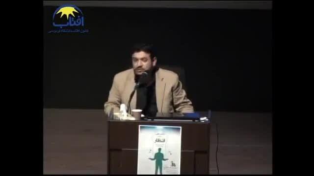 برکت کار برای امام زمان عج برای استاد رائفی پور