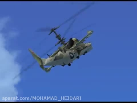 بالگرد پیشرفته تهاجمی روسی Ka-50 شبیه ساز الماس