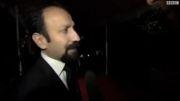 مصاحبه با اصغر فرهادی درباره جایزه گولدن گلوب