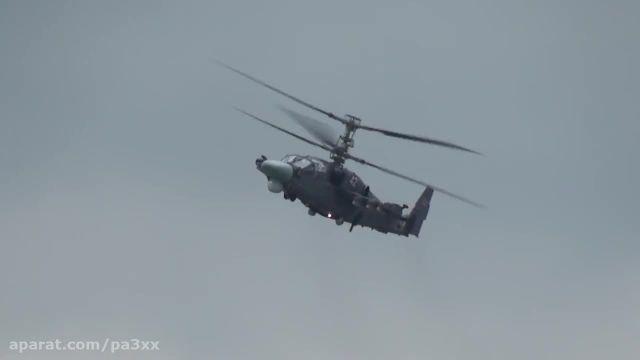 نمایشگاه هوایی روسیه ماکس 2015 بالگرد تهاجمی Ka-52