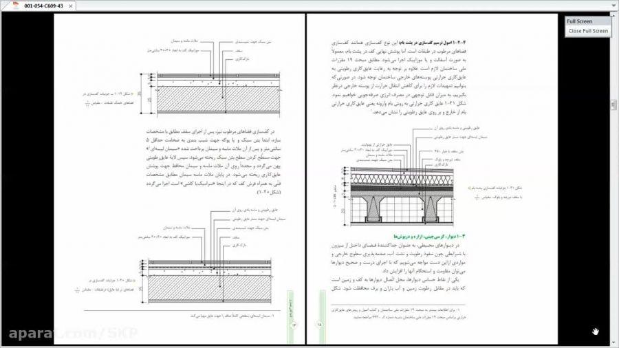 کتاب نقشه کشی معماری