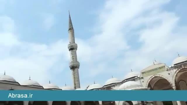 نگاهی کوتاه به مکان های دیدنی استانبول