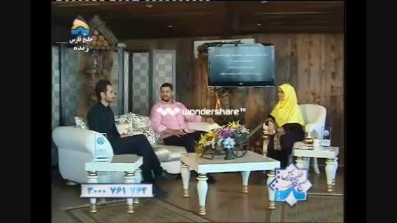 سامان جلیلی در برنامه تلوزیونی شبکه خلیج فارس wmv