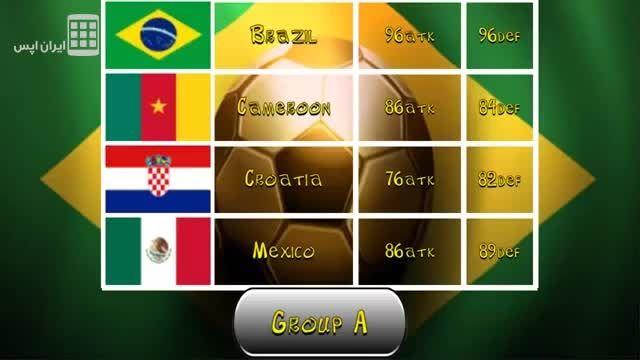 جام فوتبال ساحلی - Beach Cup Soccer