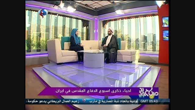 مصاحبه حاج آقا احرابی در هفته دفاع مقدس - شبکه العالم