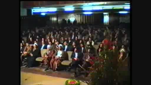 سخنرانی آیت الله شجاعی(ره)افتتاح دانشگاه آزاد ساری-1371