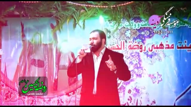 عید غدیر 94- حاج مهدی اکبری - حیدر، حیدر، عشق اول و آخر