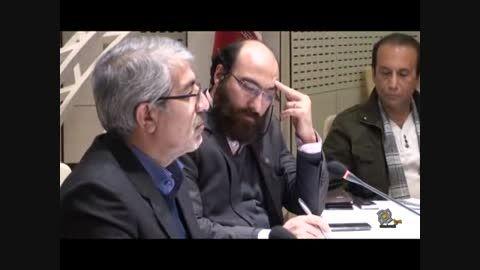 شبگردی ستاد محیط زیست و توسعه پایدار شهرداری تهران