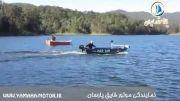 موتور 5 اسب بخار پارسان با قایق فایبر گلاس