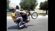 تک چرخ   در کازرون توسط Shahin و Mohammad