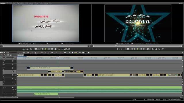 آموزش خروجی و سیو ویدیو در برنامه ادیوس