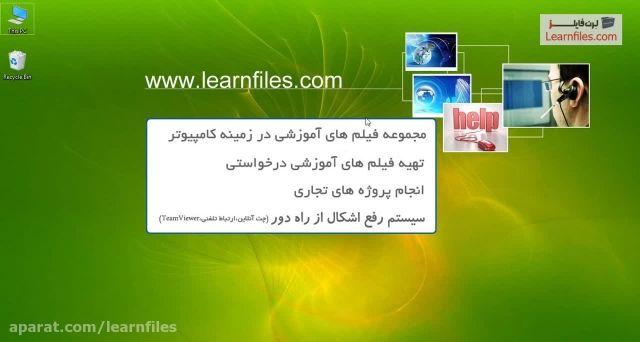 فیلم آموزش Curl در PHP به زبان فارسی