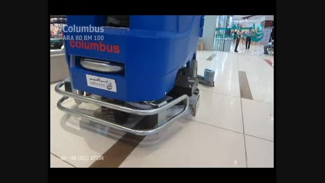 اسکرابر-دستگاه زمین شور- نظافت صنعتی مجتمع های تجاری