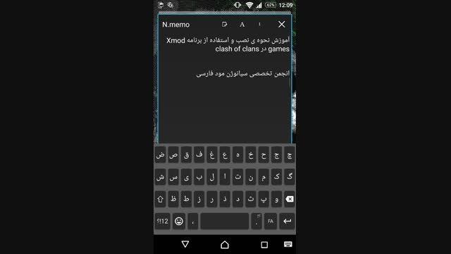 آموزش نصب و راه اندازی xmod انجمن سیانوژن مود فارسی