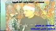 ابتهال زیبای نصر الدین طوبار در مدح حضرت زهرا (کامل)