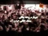 مداحی حمید علیمی 5