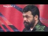 حاج محمود کریمی - با یه لشگر دسته بسته شام رو گرفتم مثه خیبر