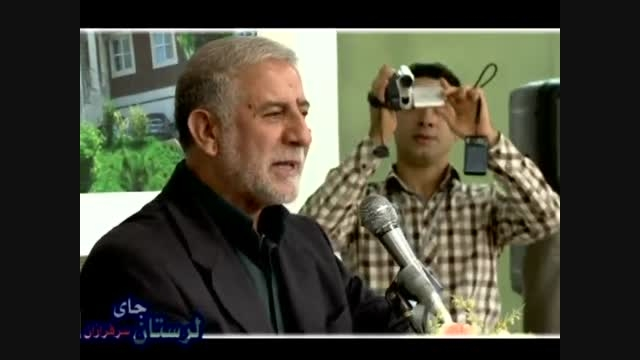فیلم انتخاباتی سردار درویش وند- خدمت بی منت به مردم(22)